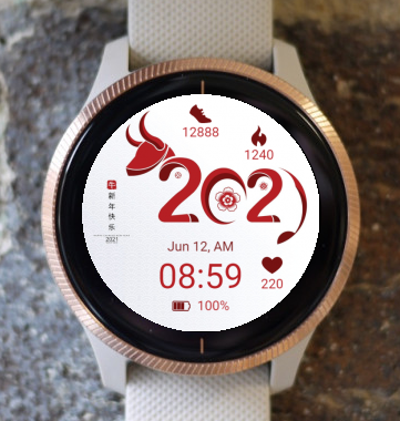 Garmin Watch Face - Chinese new year